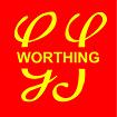 Worthing Gang Show logo